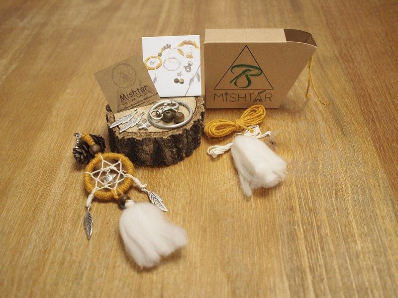 DIY Dreamcatcher key chain kit (set B)~ Valentine's Day gift birthday  present Christmas gifts Indian