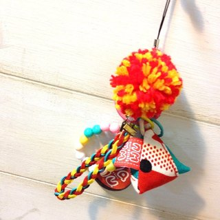 WaWu Lucky Zongzi Deco Keyring (blue-green dot cloth)