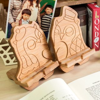 [Chinese Valentine's Day Gift] Owl Couple / Customized Mobile Phone Holder