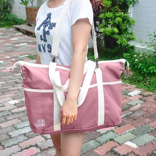 purely. Travel to - shoulder bag / messenger bag / canvas bag [ten sample Kam]