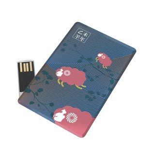 B is not peach card flash drive 16GB