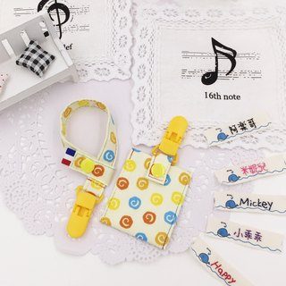 C8-pacifier chain + peace bag value-for-money package set of moon must have vanilla pacifier to send name