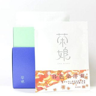 Twilight dyed chrysanthemum | Mild tiredness | Cassia & Chamomile + Roasted Roasted Tea | Natural No Additives | Fresh Herbal Tea | 3 Packets into Tamagotchi Chaniang