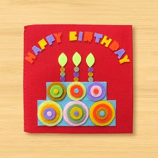 Handmade non-woven card _ circle birthday card H