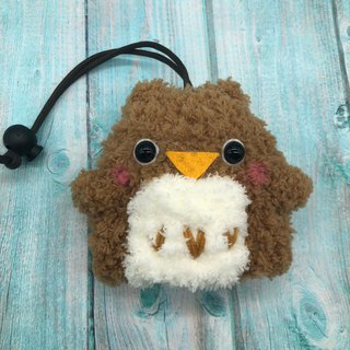 Marshmallow Animal Key Bag - Small Key Bag (Light Owl)