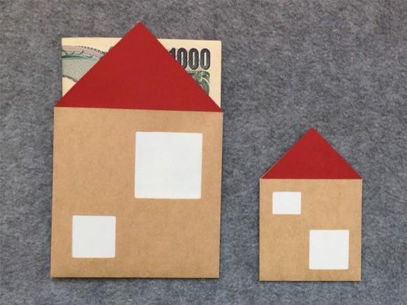 小房子信封袋 紅包袋(紅色)・Petit House Envelops (Red)