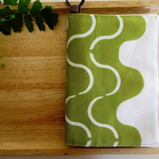 Kyoto fabric Passport Holder - fern (Valentine's Day free embroidered words)