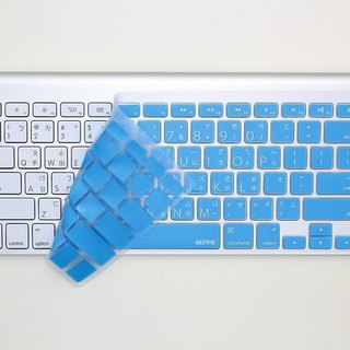BEFINE Apple Wireless KB special keyboard protective film (KUSO Chinese Lion Edition) blue and white (8809305223044)