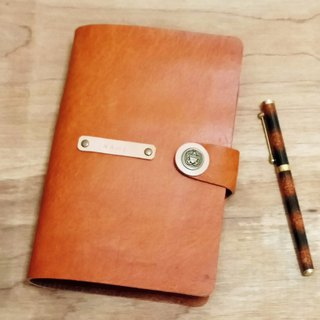 7 inch leather notepad - style coffee (custom printed logo)