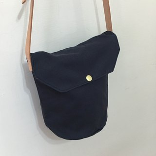 Carrying bucket bag, Navy