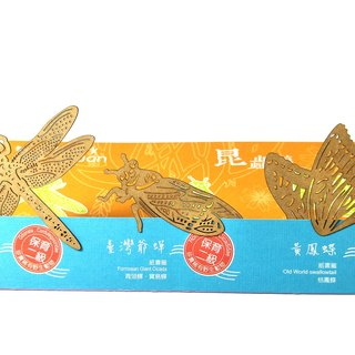 MARK TAIWAN Mai Mai Zoo - Insects 3 into the group of paper bookmarks