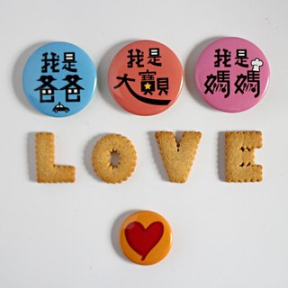 MUAH * Super family numbers speak loudly Badge Kits