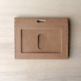 Simple washed kraft paper document sets (horizontal)