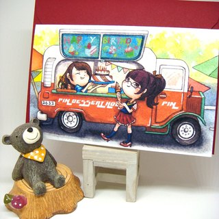 【Pin】Ice Cream Car│Print│Birthday card with envelope at your choice