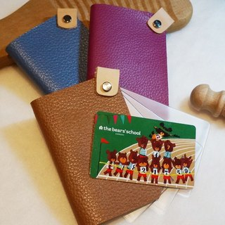 [Paper] around for credit card holder