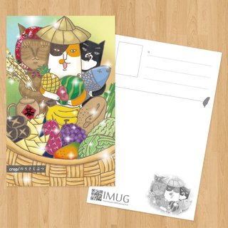 \Mix Cat's postcard / Meeks you swim with cat Taiwan - Agricultural Products