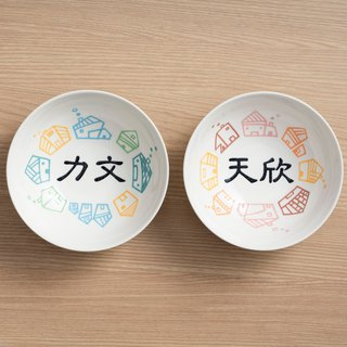 【Customized】Vibranty colored bowl set for the home (large)
