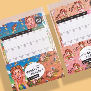 Calendar Sticker (4 designs)