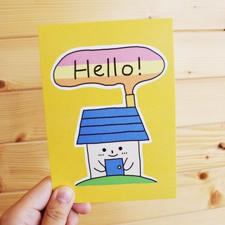 Postcards → small house (blue)