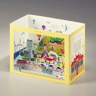 Taiwan's tourism perspective postcard - Taichung Taichung City