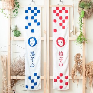 Niangzi towel man's mood person exclusive cotton silk flower pair towel