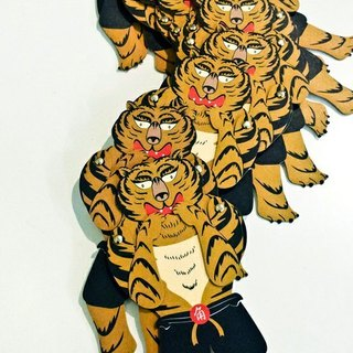 [Heart] hardness tiger lover! Boxing ability to go. Bookmark gift cards.