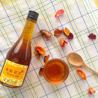 【Longan nectar】 hundred percent pure honey