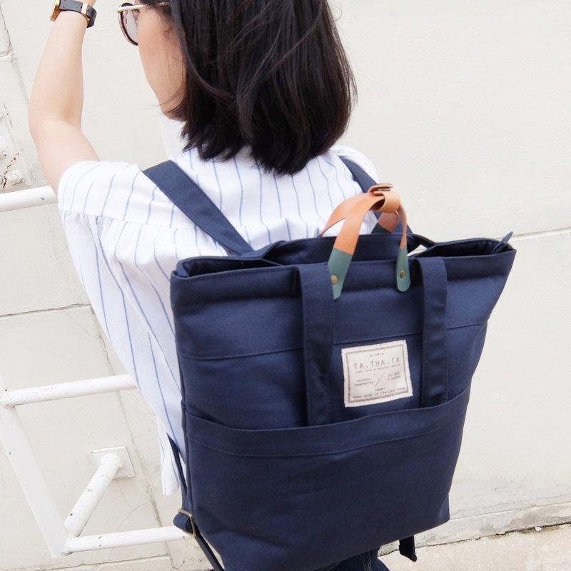 Backpack 4 Ways Bag From Tathata Backpack Tote Bag