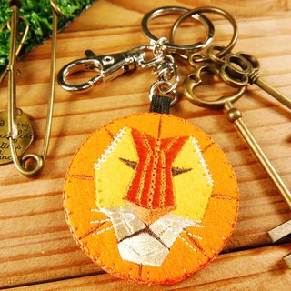 Embroidery key ring pen finger doll - lion