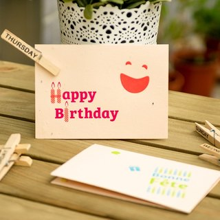 Plantable Seed Paper Letterpress Birthday Card (Smiley Face)