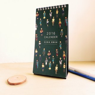 2016 hand-painted desk calendar - Hong Kong Construction me every moment drip City