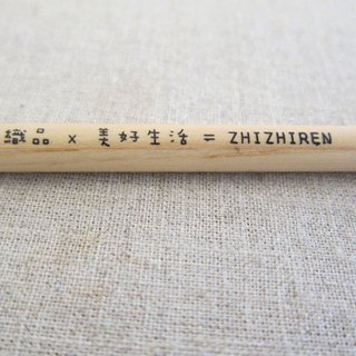 [Recommended] and knitting really good life pencil who share //