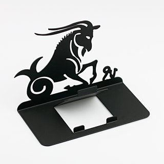 [OPUS Dong Qi Jingong] Constellation series mobile phone holder / tablet mobile phone holder / boys gift / Capricorn