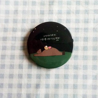 Raccoon / think you think me /- 5.8cm badge
