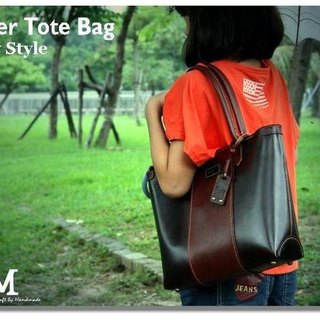 Minimalist style Tote (Leather Tote Bag / Simply Style)