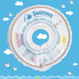 G1 Swimava boat baby swimming neck ring