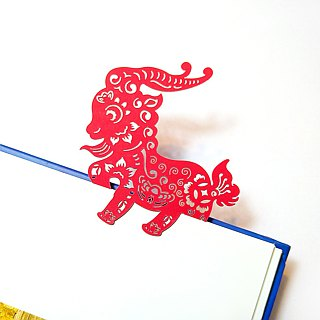 MARK TAIWAN Mai Mai Grand Festival - Famous Sheep Four Seas Paper Bookmarks