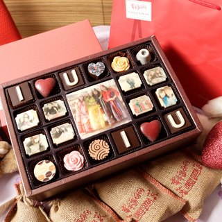 Chocolate - Limited Collector's Gift I Love You