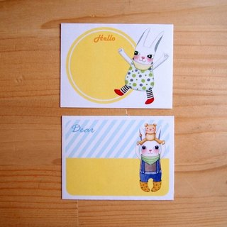 """Amber Rabbit"" memo sticker 7 -B models"