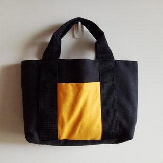 Nightlight bag
