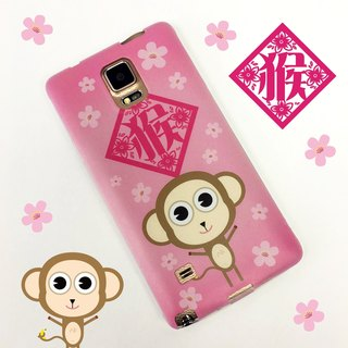 Year of the  Monkey Print Soft / Hard Case for  iPhone X,  iPhone 8,  iPhone 8 Plus,  iPhone 7,  iPhone 7 Plus