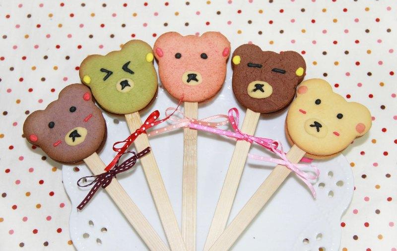 JMI 手作烘焙坊 五色熊棒餅乾 巧克力夾餡 任選五支