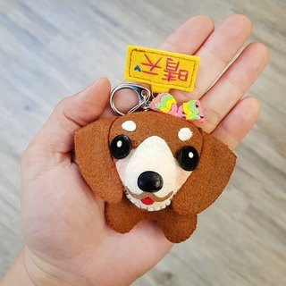 Skillful cat x city cat dachshund dog coffee guest name puppet hanging ornaments key ring birthday gift