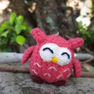 Q version of the owl. Charm. key ring