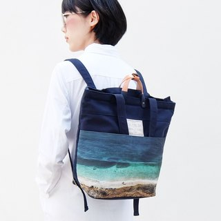 Limited beach bag : 4 ways bag - backpack, tote bag, crossbody bag, handbag