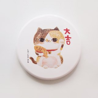 Small round mirror - Lucky frog (three cats)
