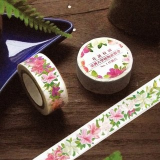 Flower language campus of Taiwan University plant paper tape 1 azaleas