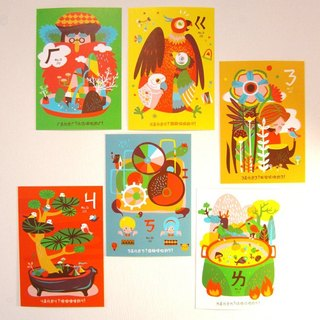 Buy five get one free promotions: ¢ Gt po mo word card postcards group (2)