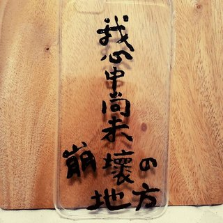 Customized you are the only unique hand-painted custom mobile phone shell iphone6 ​​iphone6plus asus zonphone6 ​​HTC-M8 basic models