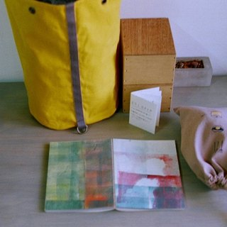 Yellow-sided cylindrical canvas bag - Gift Set [C]